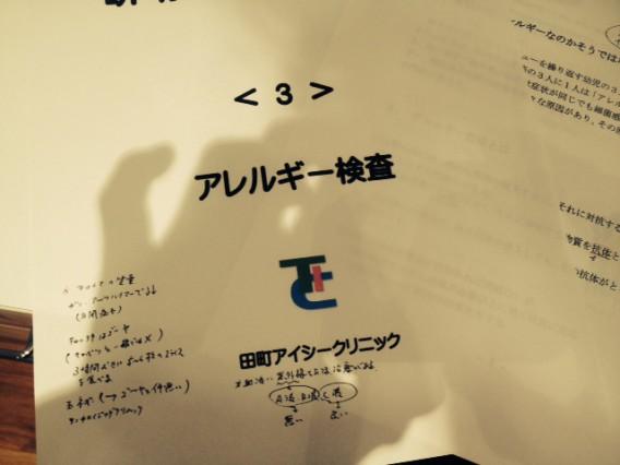 勉強会報告2