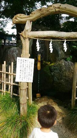 hisaizujinjya2