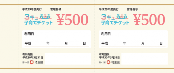 ticket_card