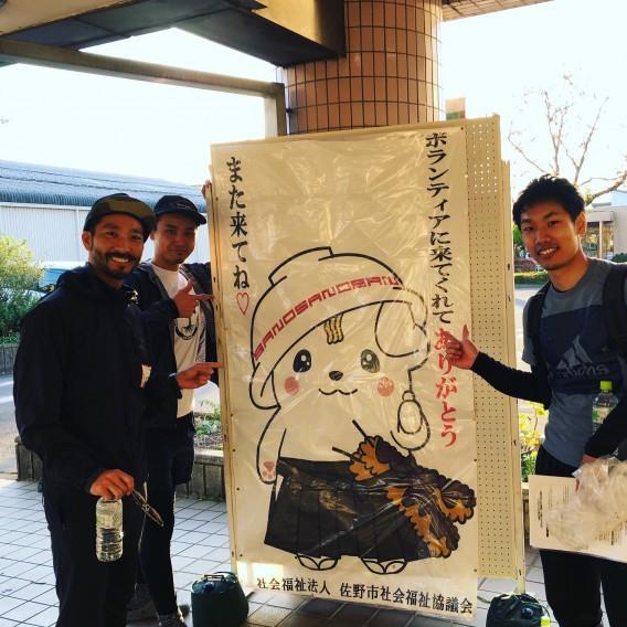 台風19号で被害にあった佐野市へボランティアにいってきました