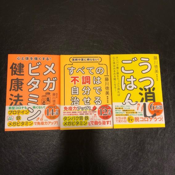 栄養足りていますか?日本人の多くは質的栄養失調⁉